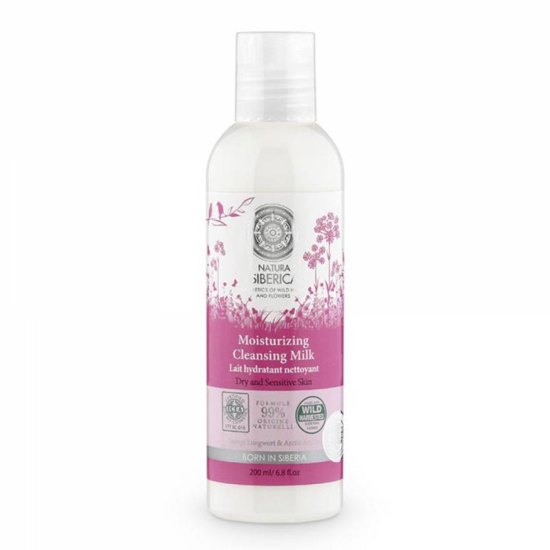 Leche Limpiadora para piel seca o sensible 200ml